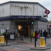 Clapham North Tube Station Entrance