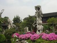 Jardín de la Demora