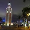 Clock Tower - HK