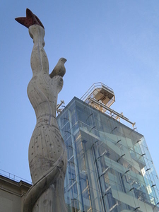 Close Up Of The Front Of Museo Reina Sofía