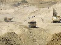 Mina Coalfields Ocidental