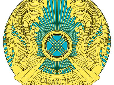 Coat Of Arms Of Kazakhstan