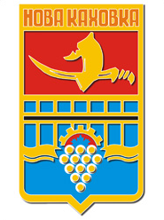 Coat Of Arms Of Nova Kakhovka