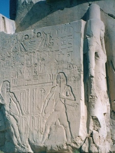 Colossi Of Memnon - Luxor - Egypt
