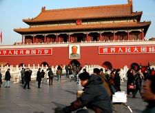 The Tiananmen Square In Beijing
