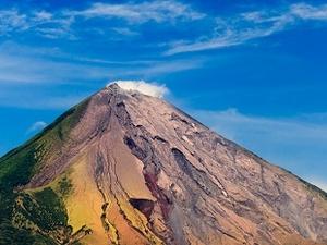 Concepción Volcano