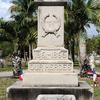 City of Miami Cemetery