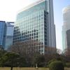 Tokyo Shiodome Building