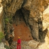 The Entrance Of Coptic Cave