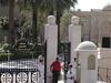 Coptic Museum Entrance