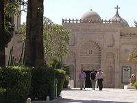 Museu Copta