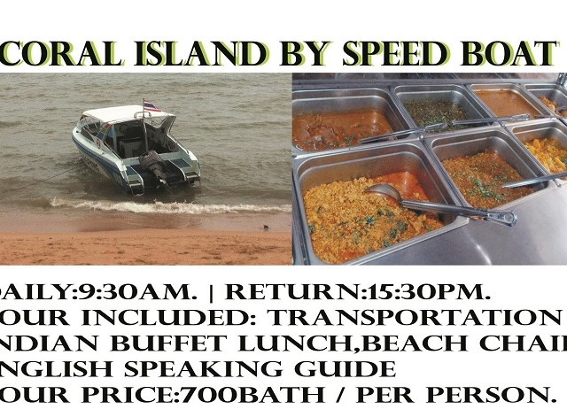 Koh larn Island Full Day Trip Photos