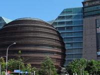 Core Pacific Living Mall.