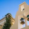 Corfu Bell - Corfu