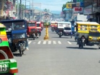Tagbilaran  City