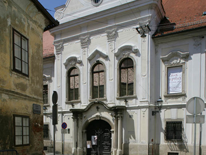 Croata History Museum