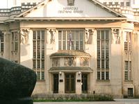 Archivos del Estado de Croacia