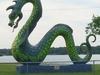 Crosby  Serpent