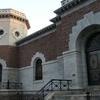 Croton Aqueduct Gate House