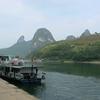 Cruising Over Li River - At Yangshuo