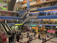 Crystal Mall Rajkot