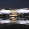 Cultural Center At Shanghai Expo