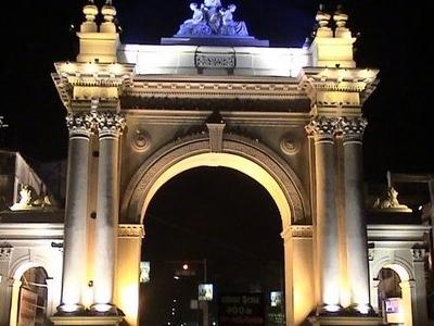 Curzon  Gate