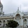 Bulgarian St. Stephen Church