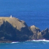 Cape Saunders Lighthouse