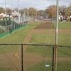Cardines Field