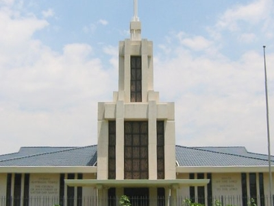 Carlingford Temple