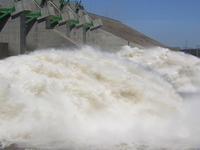 Caruachi Dam