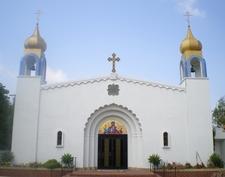 Cathedral Of St. Mary Byzantine Catholic Church