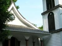 Iglesia Católica Chikaramachi