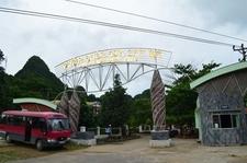 Cat Ba National Park Entrance