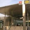 Marymount MRT Station