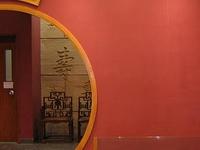 Cozinha chinesa Instituto de Formação