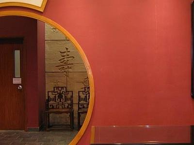 Chinese Cuisine Training Institute