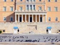 Parlamento Helênico