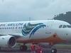 A Cebu Pacific Plane At Legazpi Airport
