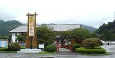 Toi Gold Museum