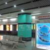 Century Avenue Station