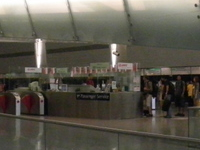 Changi Airport MRT Station