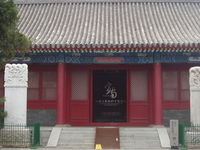 Changchun Temple
