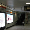 Changping Road Station