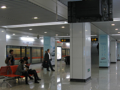 Changqing Road Station