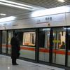 Changzhong Road Station