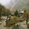 Chaurasi Dham