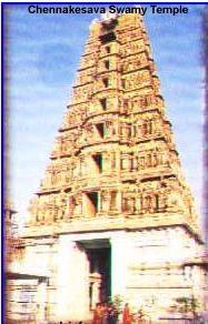 Chenna  Kesava  Temple    Markapur     Outer  View