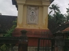 Cherthala Memorial